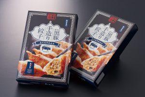 島田屋黒豚手造り餃子